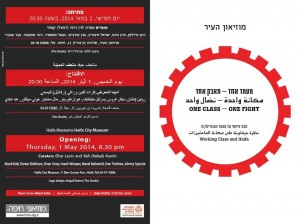 1 במאי חיפה 1.5