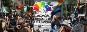 גאווה חיפה